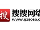 广州网站代理备案 网站备案 ICP备案 正规手续备