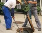 教工路文二路下水道疏通,排污管清洗马桶异物打捞