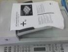 HP3055四合一激光打印机低价出售