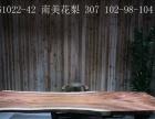 胡桃木实木大板电脑桌、书桌、学习桌、办公桌、茶桌、茶海会议桌