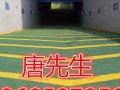 承接各类环氧地坪施工,工厂车间混凝土固化地坪工程