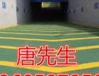 厂家生产地坪漆承接环氧地坪耐磨地坪固化地坪包工包料