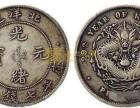 钱币,古董,瓷器,古玩怎么看啊!价值多少?