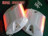 深圳瑞尔利 隧道诱导标 LED突起发光有源道钉