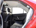 马自达 6 2015款 2.0 手动 豪华型车况好 可随时看车