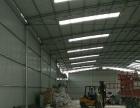 9月1日开始租花溪区桐木岭村联力机械厂 仓库 600平米
