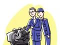欢迎访问湘潭老板燃气灶官方网站湘潭各点售后服务咨询电话中心