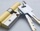 武汉光谷防盗门换锁芯/光谷换锁芯多少钱?