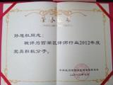 杭州离婚律师咨询 教工路 学院路周围离婚律师
