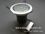 专业供应 小功率电镀led天花灯套件 5w 明装led天花灯