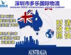 澳洲海运木家具/木制品要注意什么?