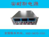 济南0-24V50A可调直流电源批发商
