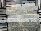 锈石英蘑菇石墙面装修石材厂家直供工程外墙装饰用天然石板