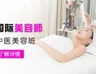 北京美容培训机构,影楼化妆培训,学会为止培训