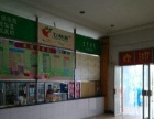 (个人)南昌职业学院水果店急转