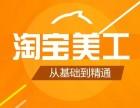 洛阳浩翔互联电商运营淘宝美工运营淘宝店铺装修淘宝详情页设计