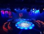 北京庆典舞台搭建 灯光音响LED大屏幕 AV设备租赁
