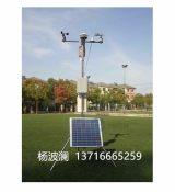 ZK-ZD10A自动气象站,气象站设备