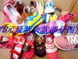 长期供6-8元库存尾货童鞋 儿童杂款断码断色单鞋 亏本处理 春秋款