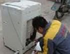专业洗衣机维修 上门快 技术精