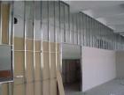 专业承接店面隔断墙 吊顶装修 家庭装修 手机连锁店装修