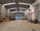 1100平米仓库层高6米可加工可生产大货车进出无阻
