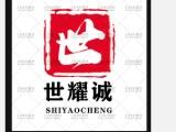 淅川县开业庆典 开业活动 网红打卡 宣传片制作 抖音直播带货
