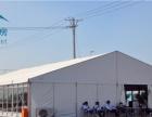白城度假村大篷,展览会大篷,白城婚庆篷房,活动帐篷