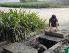天心区污水管道清洗 检测 隔油池清理 管道清洗