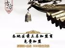 中药热敷减肥 聚邦古方 中医减肥排毒加盟 杭州尚赫减肥加盟