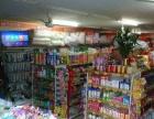 (个人) 南京东路芙蓉兴盛便利超市转让