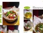 西安纸包鱼纸上烤鱼纸上火锅餐饮项目加盟