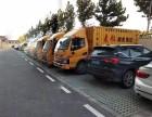 武汉汉南居民搬家、学生搬家、企事业单位搬家