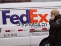 北京FedEx电话 北京联邦快递宣武菜市口联邦快递取件电话