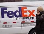 北京FedEx快递朝阳区小关FedEx取件