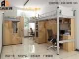 广东公寓床图片及价格 艾尚家具样样齐全