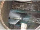 武汉三镇 找盛达飞管道疏通清淤公司 清理化粪池