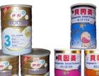 出售临期过期奶粉养殖用批发零售
