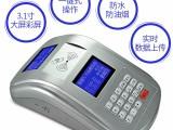 昆明心意安品牌食堂刷卡机安装医院食堂消费机厂家云南