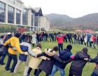 平谷天云山拓展训练两日游 旅游拓展二日游报价 公司团队游