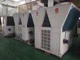 低价转让特灵130风冷模块CXAJ1305B上海二手中央空调