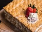 猫山王榴莲甜品加盟 蛋糕店 低投入高回报