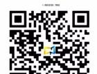 粤国际微盘代理怎么做 粤国际微盘注册流程