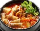 在北京到哪里可以学正宗韩国料理做法培训