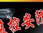 榆林市及十二县电脑配件及组装销售绝对低价质量保证