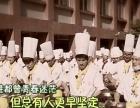 青海新东方烹饪学校,中国较好的职业教育