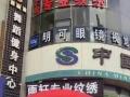 华林新天地速八酒店二楼 商业街卖场 80平米