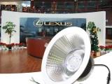 80W筒灯 80W可控硅调光筒灯 0-10V调光天花灯