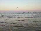 海阳市海滨渔家乐 欢迎你