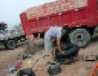 车宽两米,专业拉砖、水泥、沙石料七方、拉土垫宅基地,